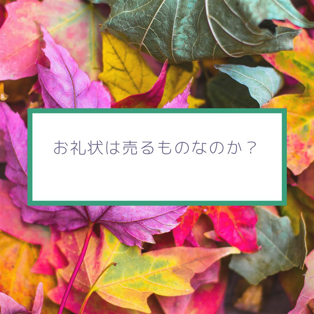 f:id:zuccazuccamu:20180623103802p:image