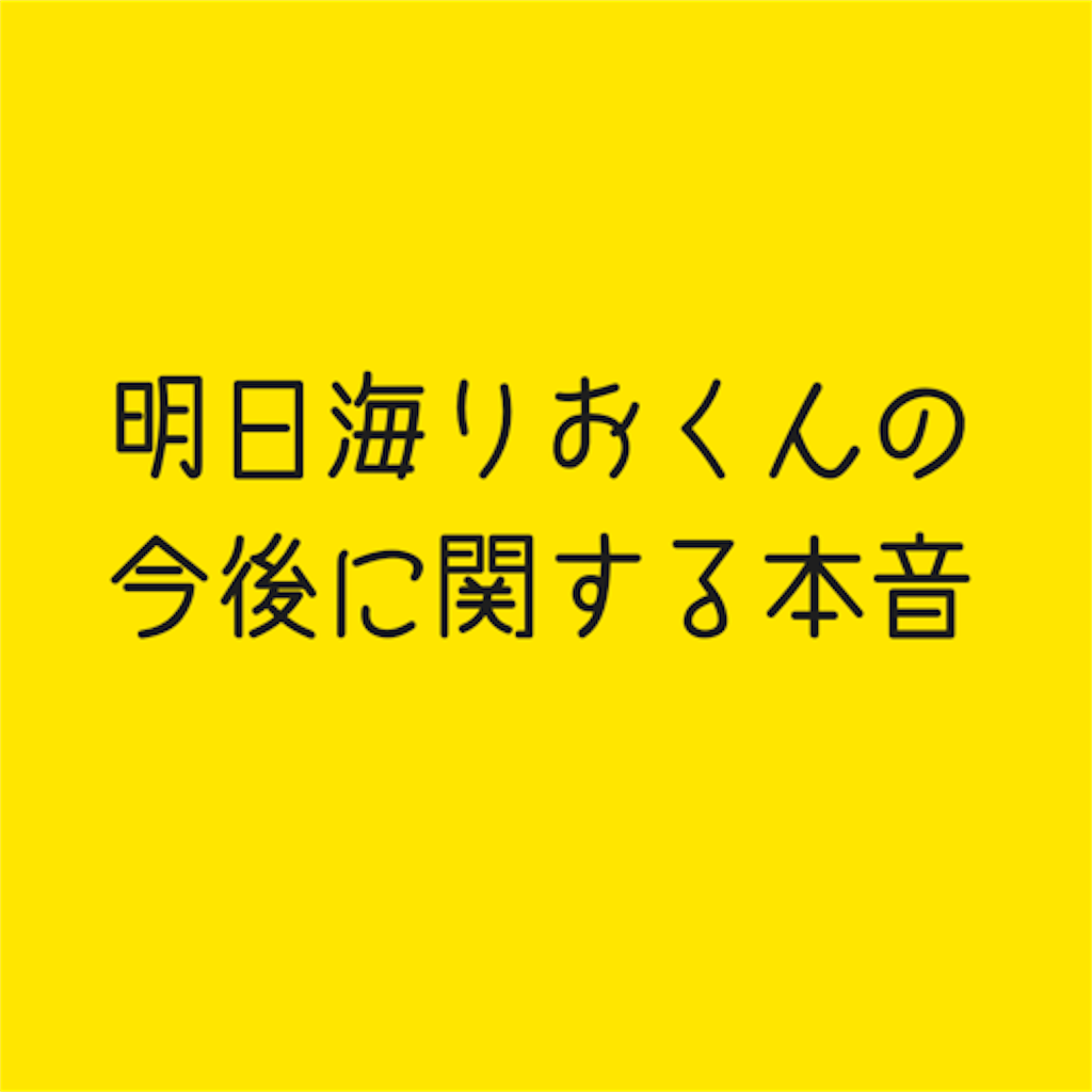 f:id:zuccazuccamu:20181211190336p:image