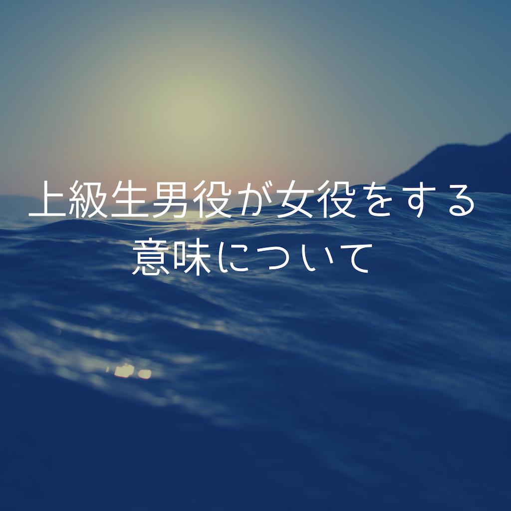 f:id:zuccazuccamu:20181226182635p:image