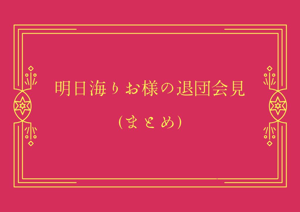 f:id:zuccazuccamu:20190312182743p:plain