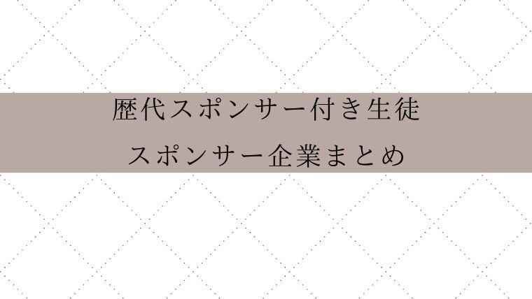 宝塚 ブログ ルネサンス